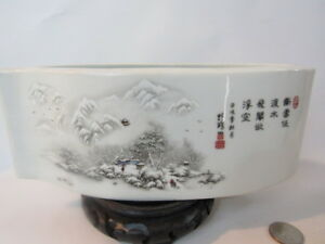 Chinese Vintage Snow Scene Porcelain Brush Washer With Mark
