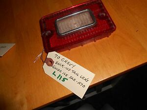 1970 Chevy Back Up Tail Light Lens Guide 16s