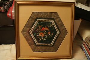 Vintage Chinese Silk Framed Embroidery Panel Bird Flowers Mint Condition