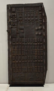 African Dogon Door Carved Wood Granary Door Dogoan Tribe Mali