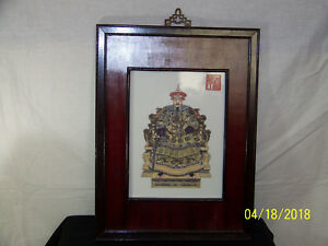 Chinese Hand Painted Emperor Framed Porcelain Tile Wall Plaque 2