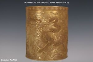 Fine Beautiful Chinese Porcelain Gilted Gold Dragon Brush Pot