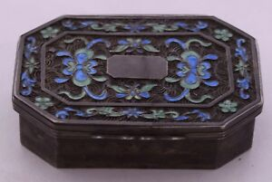 Chinese Export Antique Amazing Sterling Silver Fine Filigree Box Enameled Flower