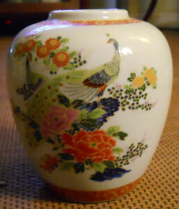 Satsuma Vase Peacock Flowers Floral Bright Multicolor Colorful Beautiful Vintage
