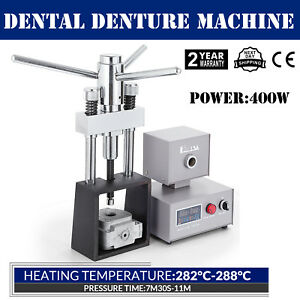 Dental Flexible Denture Machine 400w System Easy Operation Dentistry Hot Press