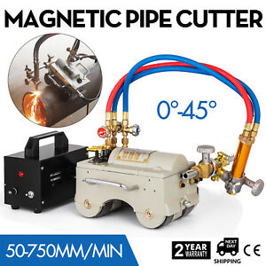 Magnetic Pipe Cutting Beveling Machine Gas Cutter Electric Tube Industry Supply