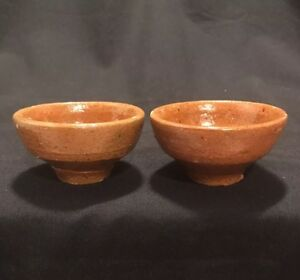19th Century Antique Primitive Lead Glazed Redware Earthenware Small Bowl Pair
