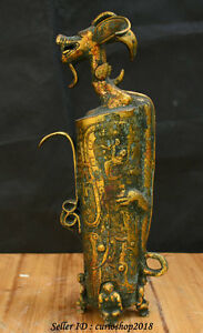 16 Rare Old Chinese Bronze Gilt Dynasty Dragon Beast Pattern Statue Sculpture