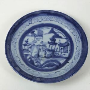 Antique Canton Porcelain Blue White Willow Small Plate 91