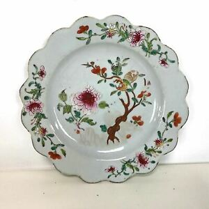 18th Century Chinese Export Porcelain Plate