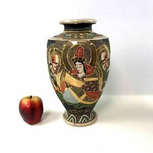 Large Antique Japanese Satsuma Vase