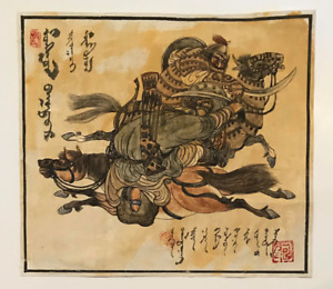 Watercolor Fighting Warriors On Horses Orig Signed Stamped Chinese Painting S813