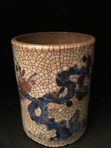 Very Old Chinese Crackle Glaze Porcelain Brush Pot