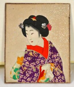 Antique Chinese Padded Silk Hand Painted Portrait Of A Woman Figure On Paper