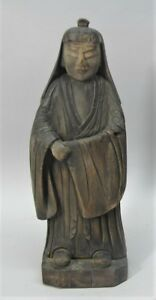 Fine Early 18th C Chinese Carved Wood Figure Of Kwan Yin C 1725 Antique