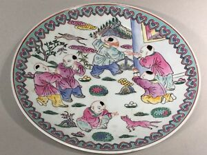 Chinese Famille Rose Plate With Children Playing Signed