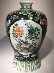 Beautiful Large Meiping Shaped Vase In Famille Noire