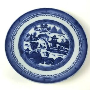 Antique Canton Porcelain Blue White Willow Small Plate 111