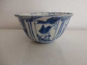 Antique Chinese Porcelain Blue White Birds Kraak Bowl Wanli Period 17th C