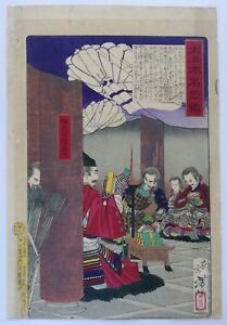 Japanese Woodblock Print 1878 Yoshitoshi Original Antique Samurai Leader Reading