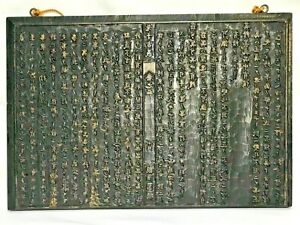 Antique Chinese Calligraphy Wooden Tablet
