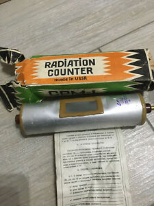 Huge X ray Tube Geiger Counter Tube Beta Gamma New Mica Window Box Si10r 10