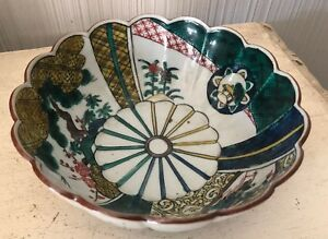 Vintage Antique Asian Chinese Japanese Painted Pottery Ceramic Scalloped Bowl