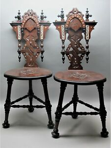 Fine Pair Of Vintage Syrian Persian Side Chairs C 1950s Antique Middle East