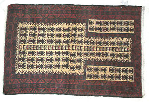 Vintage Oriental Wool Prayer Rug 4 X 3 Pakistan Rug Handmade Carpet Dark