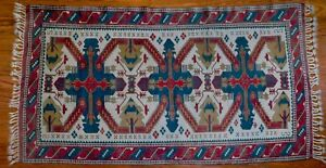 Old Qashqa Quality Wool Persian Rug Hand Knotted Vegetable Dye Tribal 7 X 3 5