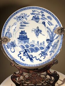 Chinese Blue And White Porcelain Charger 18th Century Kangxi Period Excellent