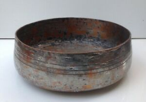 Antique Ottoman Islamic Moroccan Copper Bowl Middle Eastern