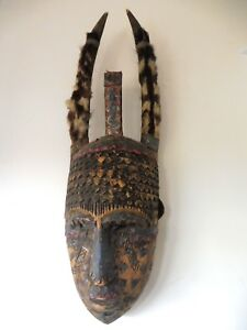 Old African Large Mask Bamana N Tomo Fur And Metal Accents West Africa