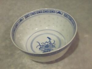 Vintage Embedded Rice Eye Porcelain Bowl Made In China 4 Wide X 2 High