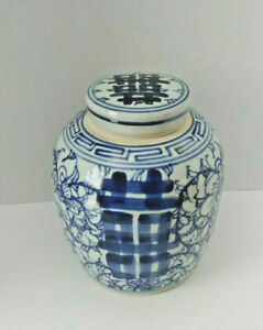 Double Happiness Ginger Jar With Lid Lotus Flower 10
