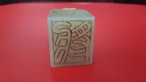 Age Antique Chinese Nephrite White Jade Carved Ancient Military General Seal