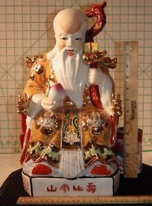 Chinese Famille Rose God Longevity Shou Xing Porcelain Statue 15 1 2 T 1
