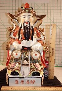 Chinese Famille Rose Lu God Of Good Fortune Porcelain Statue 17 1 4 T 3 As Is