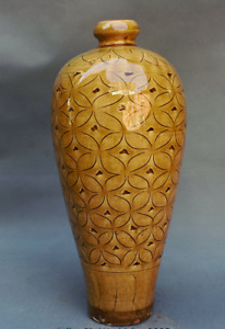 13 6 Rare Antique Old Chinese Jizhou Kiln Porcelain Dynasty Palace Bottle Vase