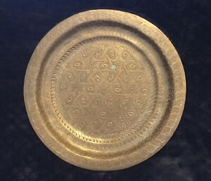 Antique Vintage Brass Bronze Middle Eastern Engraved Etched Decorative Tray