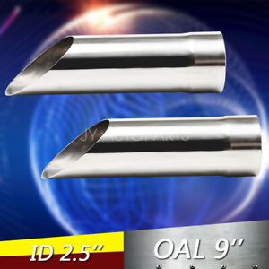 Pair 2 5 Stainless Cowboy Exhaust Tips 2 1 2 Inlet 9 Long Stainless Steel