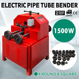Electric Pipe Tube Bender 9 Round 8 Square Low Deflect Roller Round 110 Volt