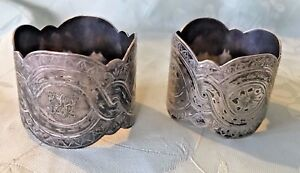 Vintage Set Of 2 Large Silver Plate Decorative Napkin Rings