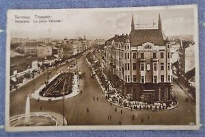 Antique Belgrade Postcard Posted In1929 To Usa Depression Era Authentic