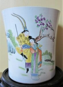 Fine Antique Chinese Qing Dynasty Porcelain Brush Pot C 1870 Excellent Cond
