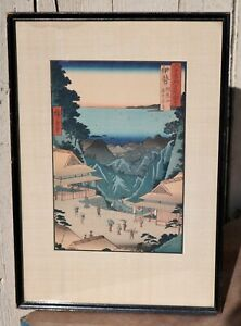 Antique Signed Framed Ando Hiroshige Listed Japanese Woodblock Print Akuma Mtn