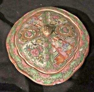 19 C Antique Chinese Rose Medallion Covered Vegetable Dish