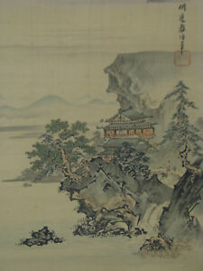 Japanese Hand Painted Hanging Scroll Moonlit Scenery