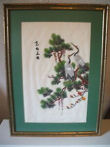 Large Vintage Hand Su Chinese Silk Embroidery Framed Art Cranes 1