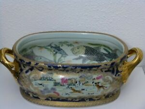 Exquisite 17 Vintage Chinese Koi Fish Tureen Serving Reproduction Gold